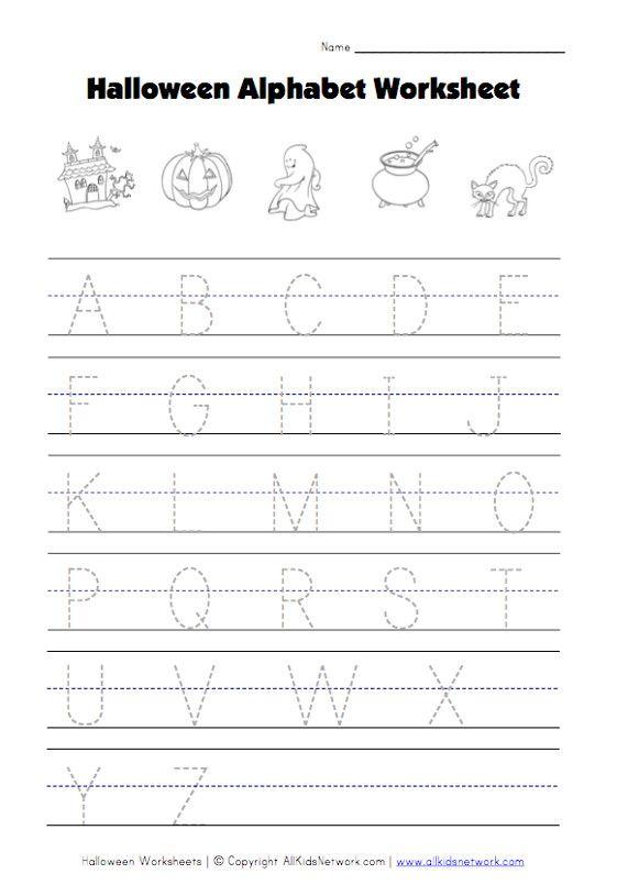 halloween tracing capital letters worksheet practice tracing letters during the halloween. Black Bedroom Furniture Sets. Home Design Ideas