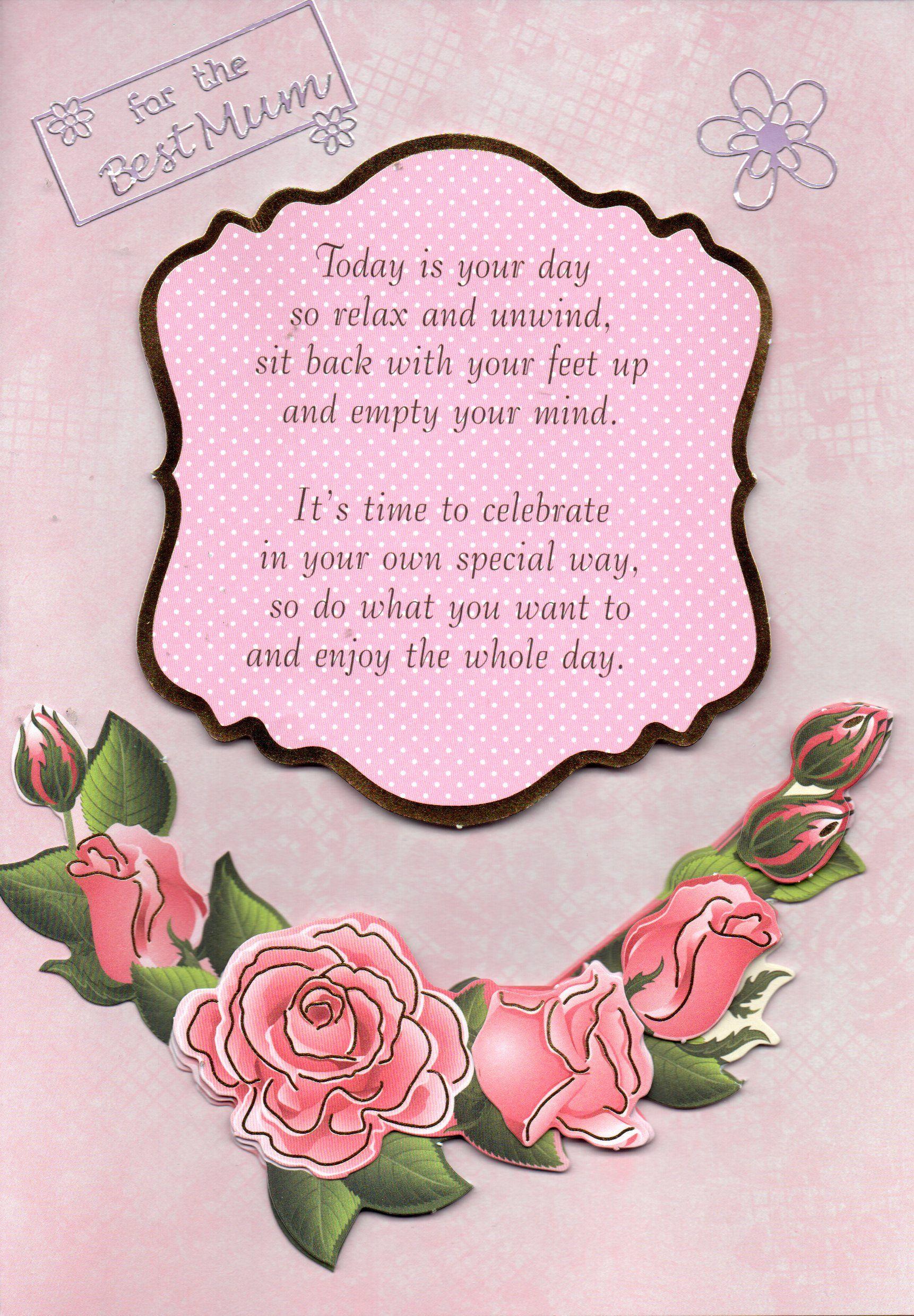 Exclusive free liquorice pompom tutorial birthday cards