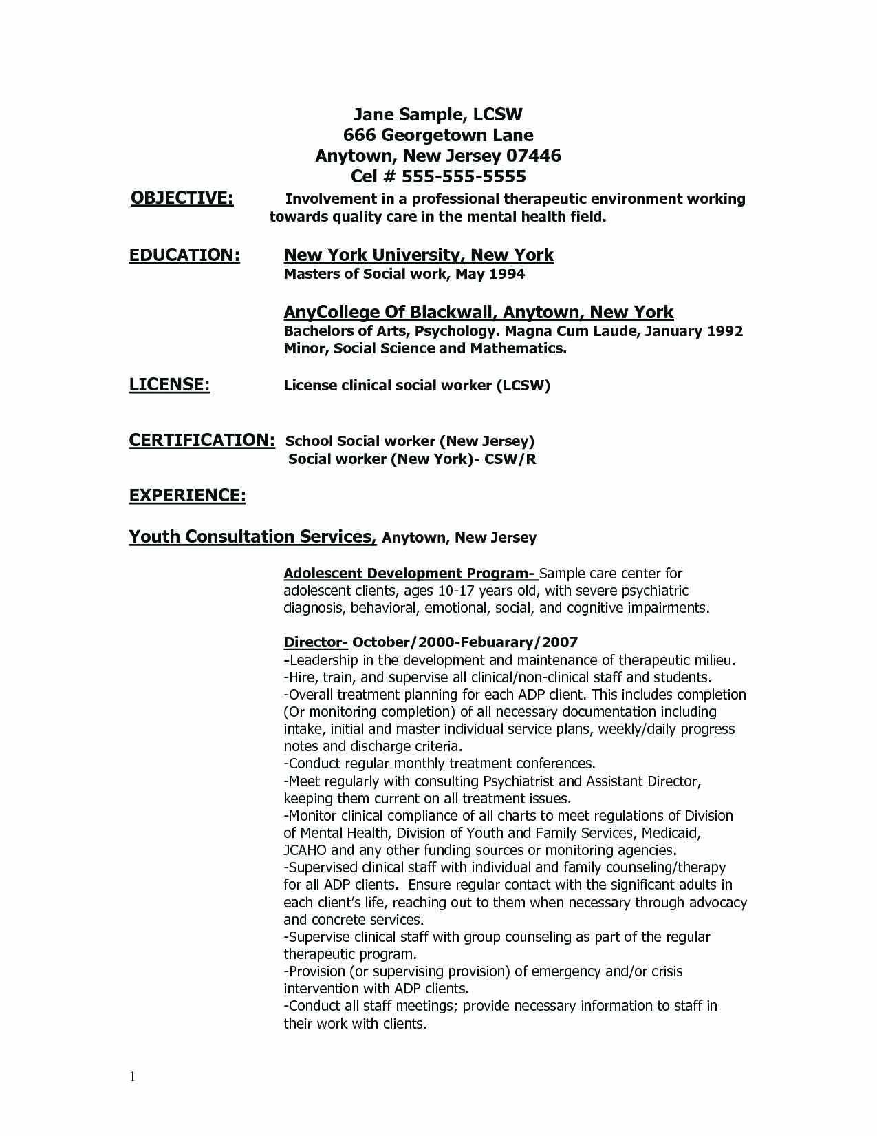 Accounting Internship Resume Objective Beautiful Resume