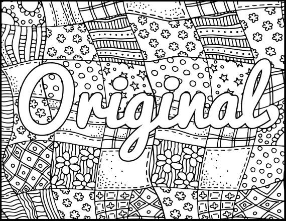 I Am Original Printable Coloring Page Positive Coloring Page For