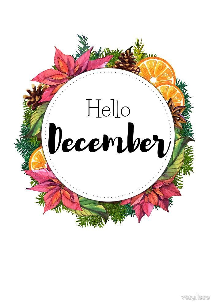 Hello December - monthly cover for planners, bullet journals by vasylissa #hellodecemberwallpaper Hello December - monthly cover for planners, bullet journals by vasylissa #hellodecemberwallpaper