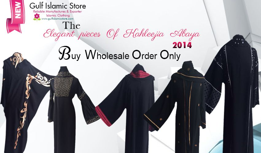 Middle East's Largest Islamic Wholesale Clothing Store Gulf