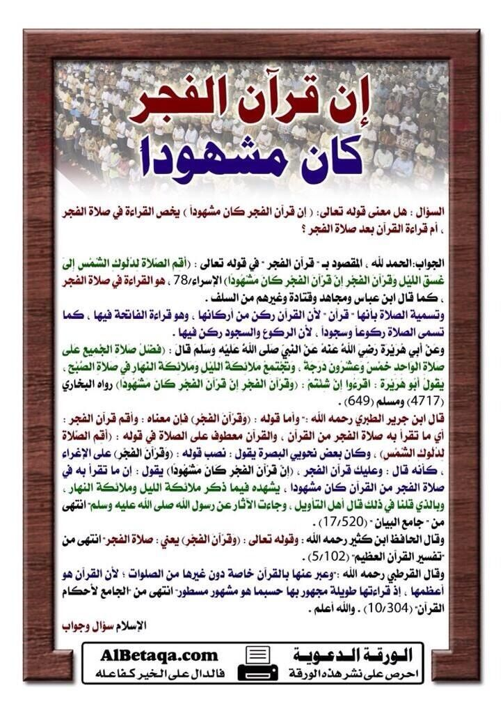 Desertrose اللذ ة الحقيقية التي بوسعك أن تحصل عليها هي سجدة لله بدون موعد أو مناسبة لا تحمل أفكارا أ خر Quran Quotes Love Islamic Teachings Islam Quran