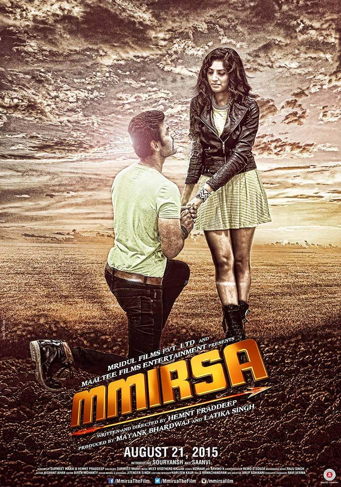 Mmirsa 2015 Full Movie In Hindi Dubbed Download