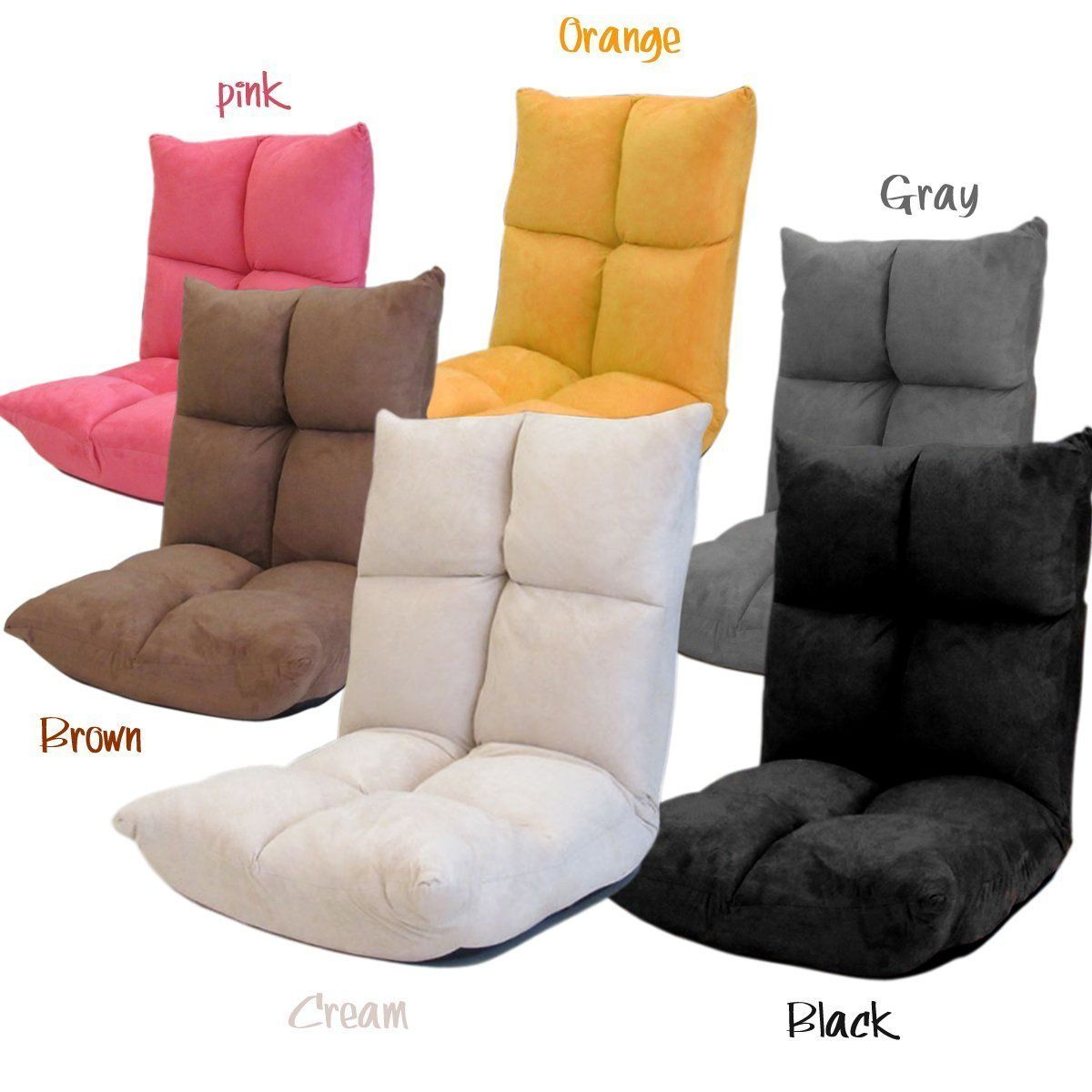 Beautiful Futon Chair Recliners Floor Folding Chairs Living Room Gaming Chair: Home  Kitchen