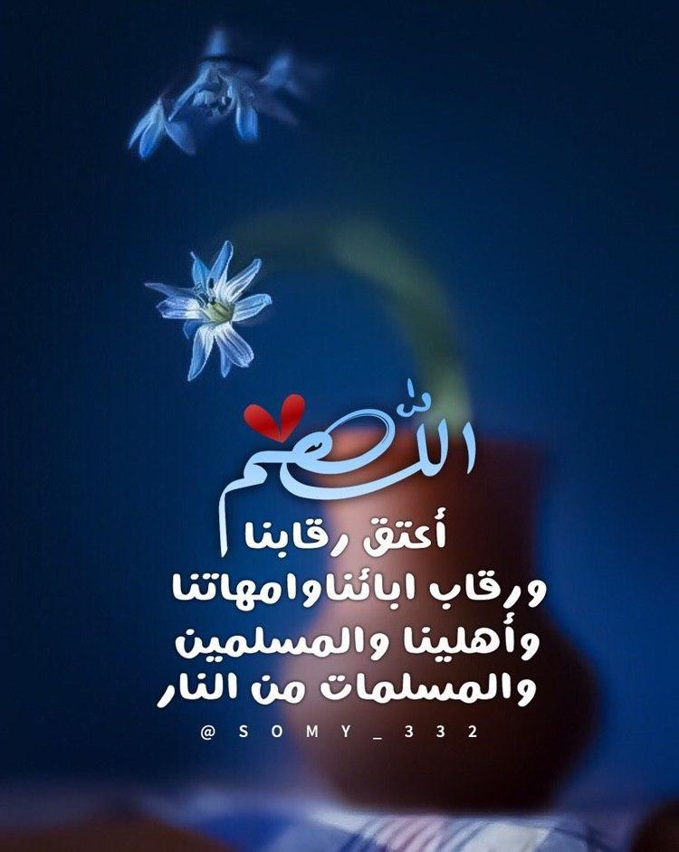 Pin By القيصر Abu Wesam On دعاء Calm Artwork Artwork Keep Calm Artwork