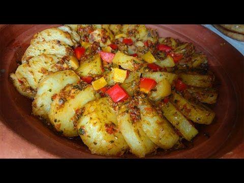 تحضير طاجين بطاطس بطريقة مميزة مذاق و لا أروع اقتصادي سهل و بسيط في