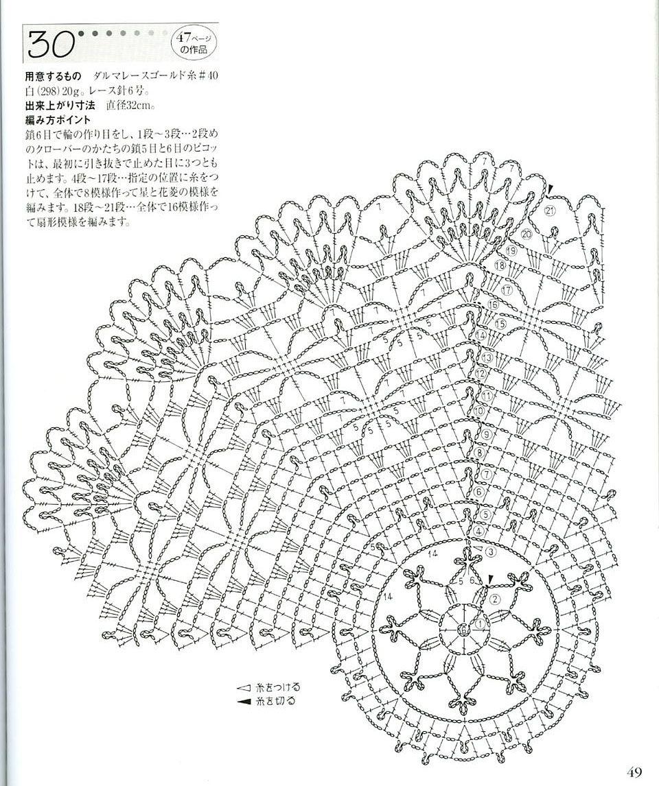 Crochet Lace Book 3. Motif 30