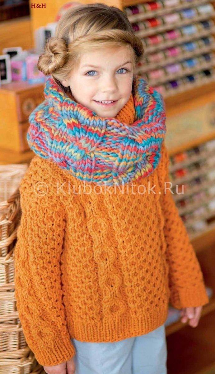 Оранжевый пуловер с цветочным узором крючком