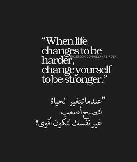 ♦ℬїт¢ℌαℓї¢їøυ﹩♦ | Words quotes, Postive quotes, Arabic ...