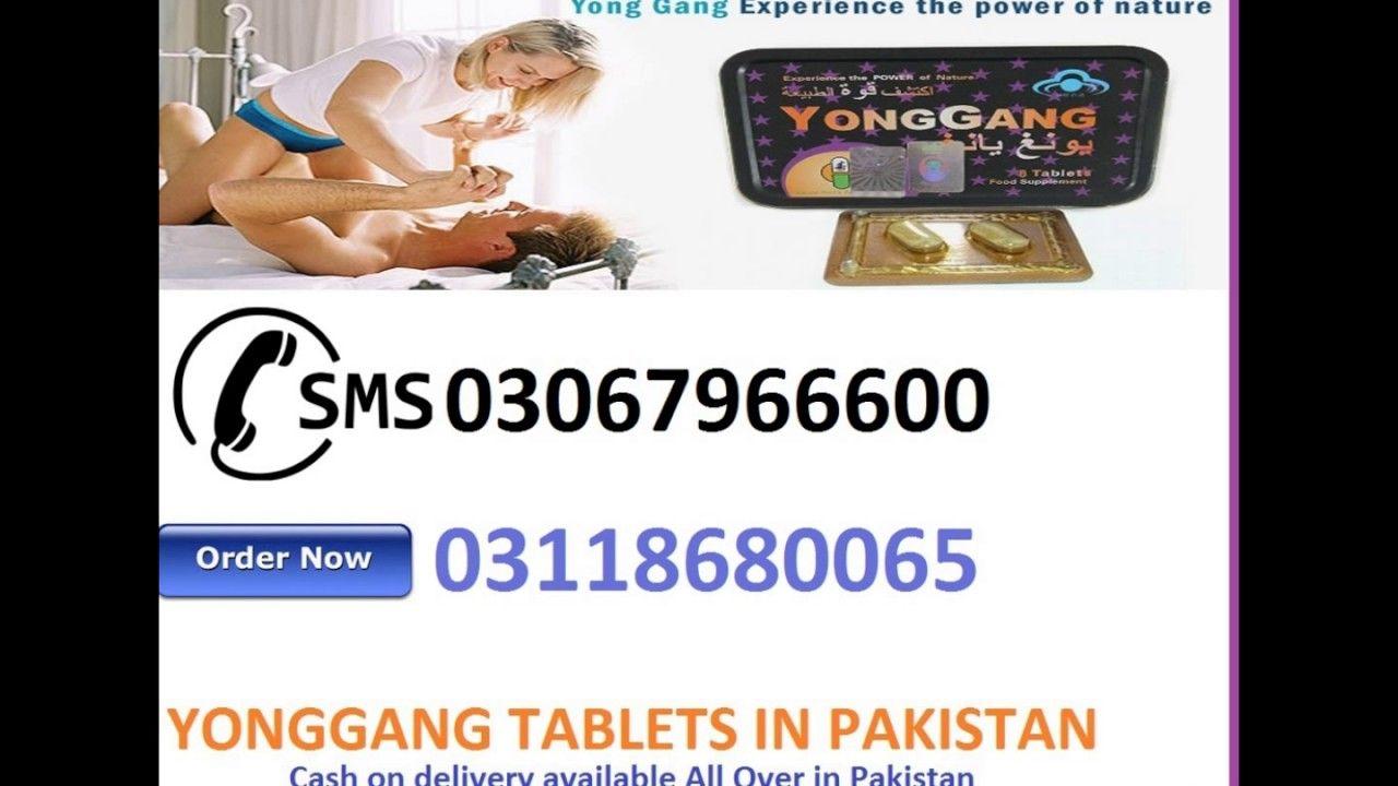 YongGang Tablets | yonggang how to use | YouTube | | Yong