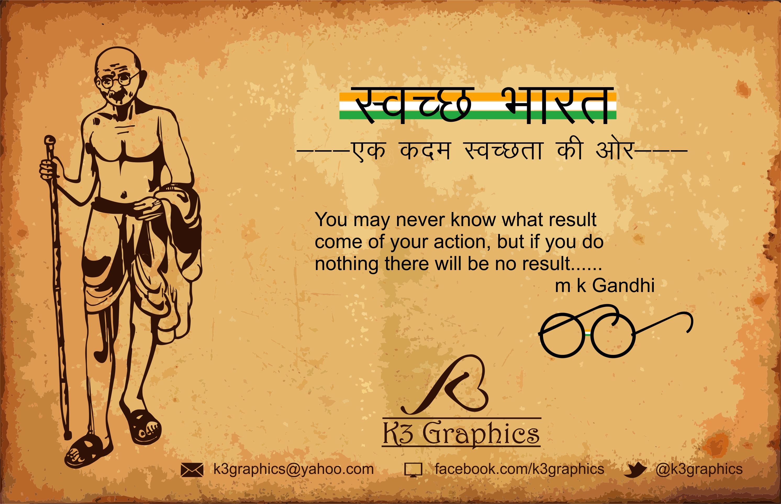Design poster k3 - Swach Bharat Poster Featured By K3 Graphics