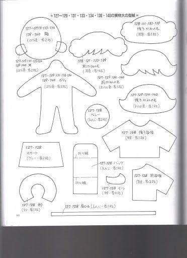 新版可愛俏皮的不織布玩偶&小物集 - Liu Yukyee - Álbuns da web do Picasa