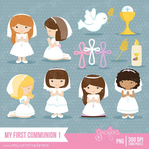 MY FIRST COMMUNION 1 clipart set : 40 Graphics •PNG with ...