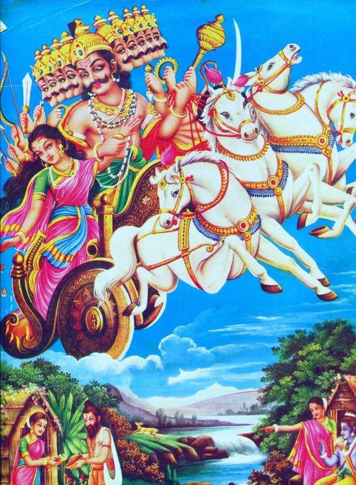 Shiva Animated Wallpaper Sita Haran The Abduction Of Sita Rama In 2019 Hindu