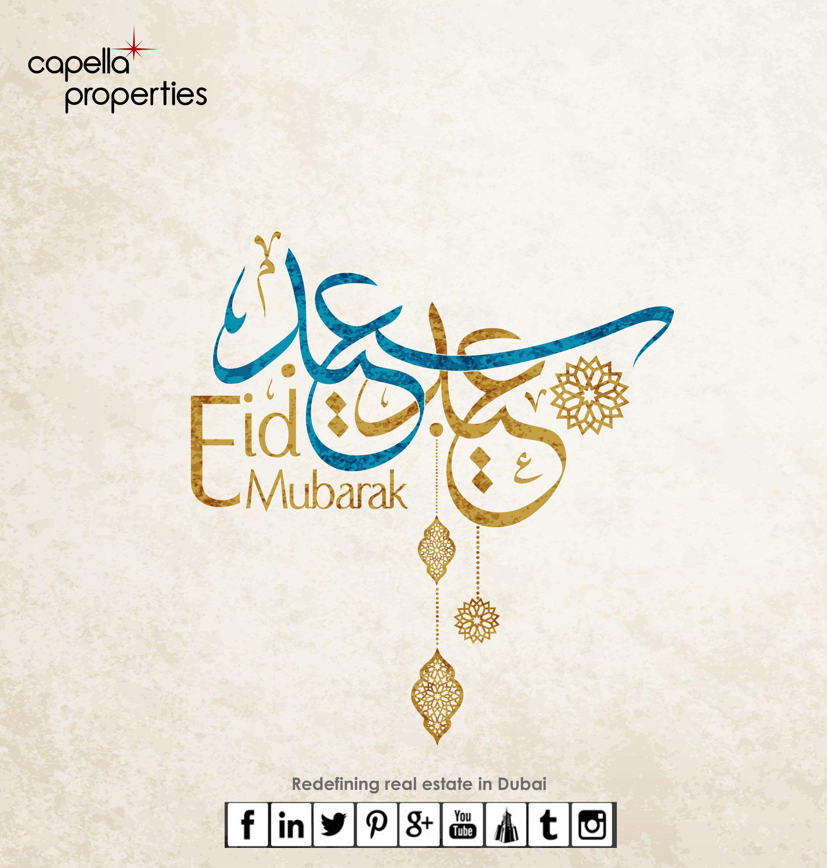 Eidmubarak #eid #greetings #capellaproperties #UAE #Dubai #MyDubai