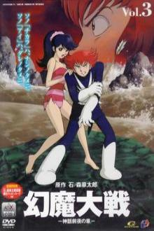 Anime List JustDubs Watch English Dubbed Anime Free