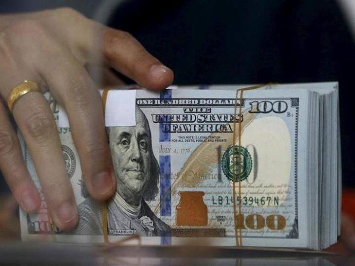 30 مليار دولار من الأهلي ومصر لتمويل عمليات الاستيراد منذ التعويم Earn Money From Internet Investing Student Loans