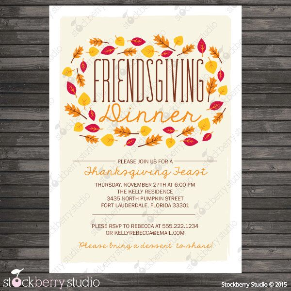 Friendsgiving Invitation Printable - Friendsgiving Invite - printable dinner invitations