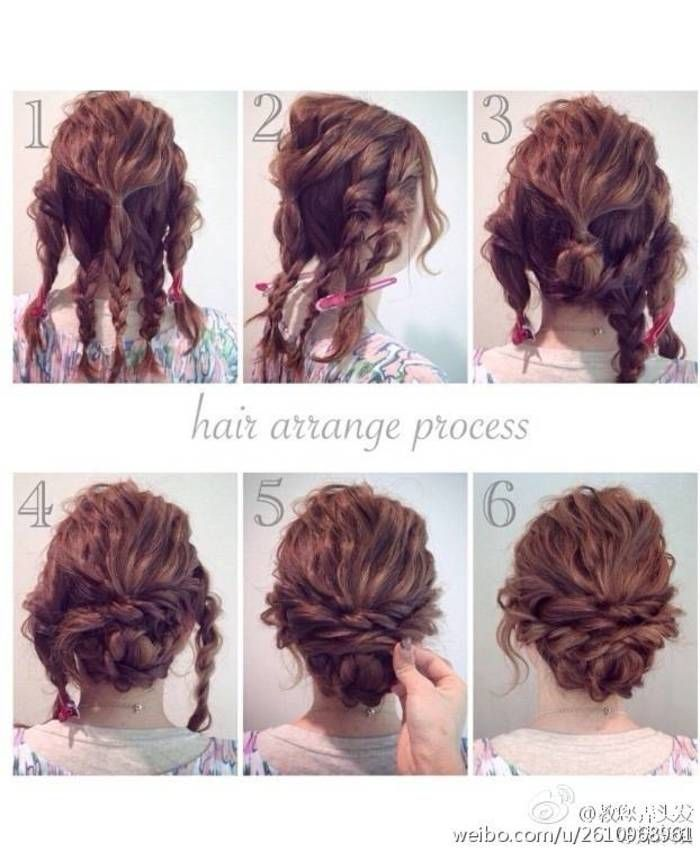 Messy Updo With Images Thick Hair Styles Hair Lengths Curly Hair Styles Naturally