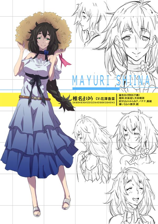 Steins Gate Characters after 10 Years - Mayuri Shiina