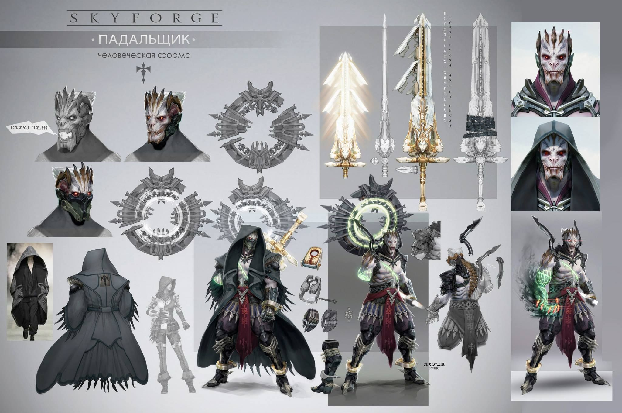 Skyforge Concept Art Character