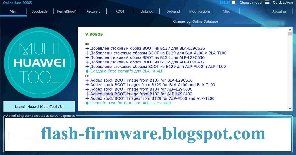 DownloadHuawei Multi Tool V8 0 4 9 Feature: Bootloader Kernal(Boot