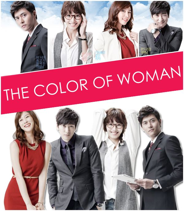 The Color Of A Woman M Dramas Atores