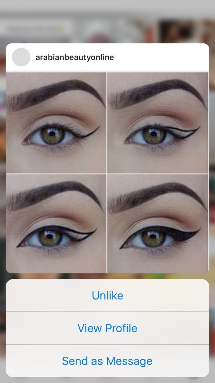 Authentication failed. Unique API #wingedliner Authentication failed. Unique API key is not valid for this user. #winged liner makeup #winged liner simple #winged liner natural #winged liner tutorial #wingedliner