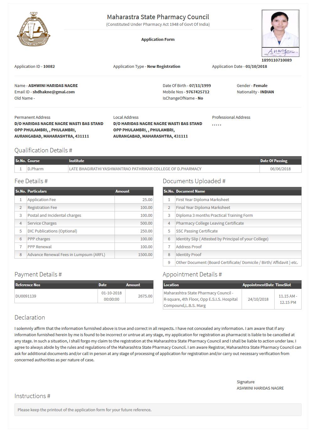 Screenshot Maharashtra State Pharmacy Council Print