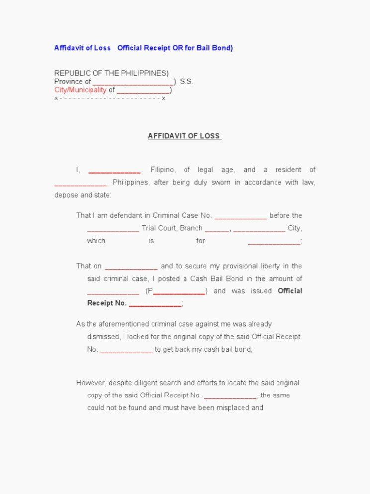 Missing Receipt Form Template New The Worst Advices We Ve Templates Sales Template Contract Template