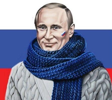 Владимир Владимирович Путин ,президент