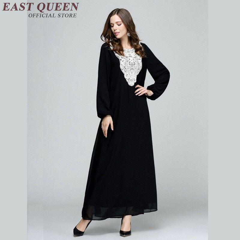 ba41dc7ed50e Islamic clothing dubai islamic clothing for women turkish islamic clothing  for women muslim long dress KK1057 H #Islamic clothing Size(CM) Bust Length  ...