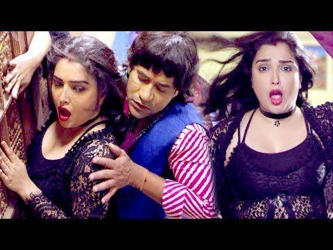 Nisha Me Chadhal Ba Ankhiya Full Video Song Nirahua Hindustani 2 Latest Bhojpuri Movies Trailers Audio Amp Video So Dance Videos Bhojpuri Actress Songs