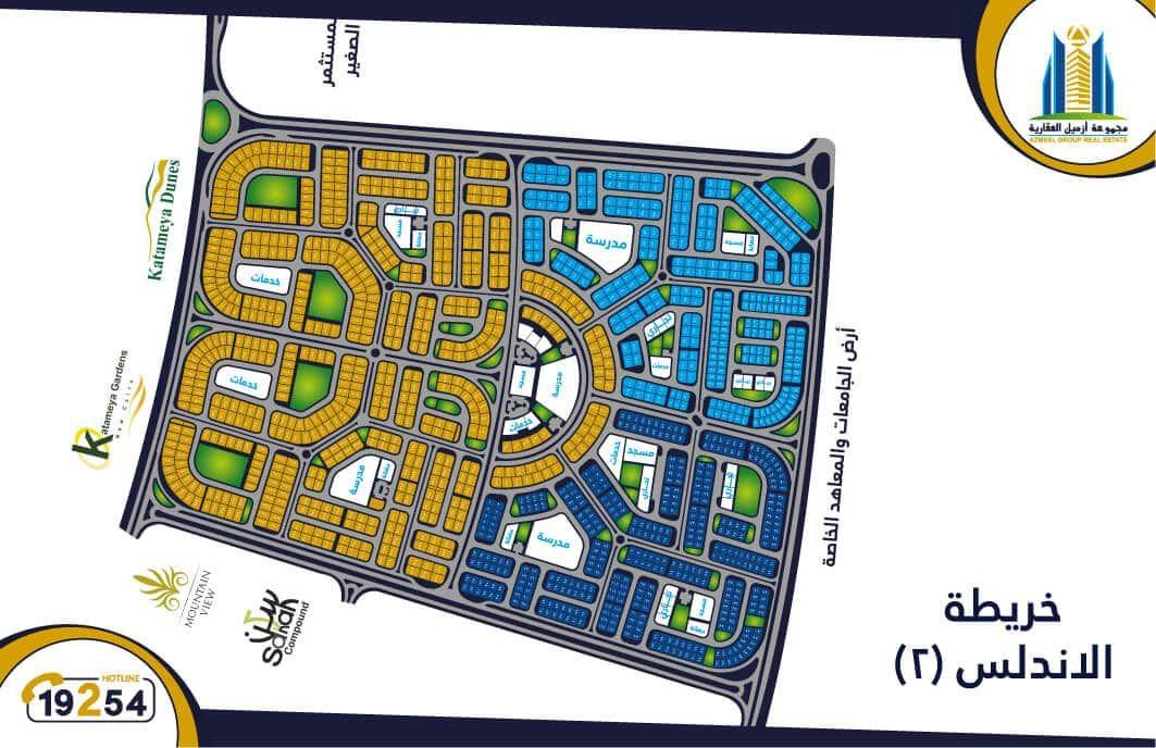 كما ي عد الحي من المناطق المميزة بالتقسيم الم تقن فلا ترتفع الطوابق أكثر من ثلاث أدوار فقط كما تأخذ المساحات الخضراء حيز كبير Cairo City New Cairo City Cairo