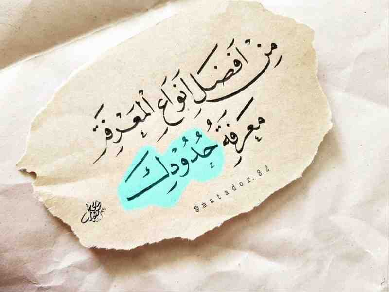 من صور المبتدأ Arabic Lessons Education Lesson