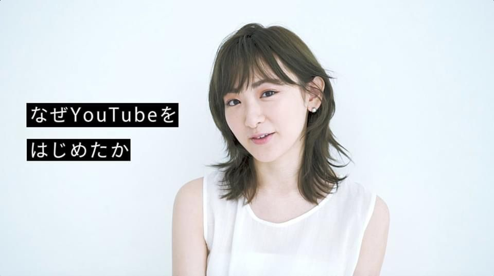 Nogizaka46 乃木坂46 おしゃれまとめの人気アイデア Pinterest 願 憶 2020 生駒里奈 乃木坂 生駒