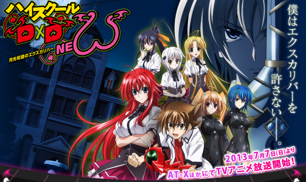 [Anime] Preview del primer episodio de High School DxD New