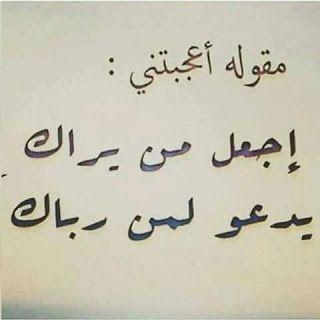 حكم جميلة عن الحياة اجمل الحكم عن الحياة مدونة نجم العرب Morning Greetings Quotes Islam Facts Words