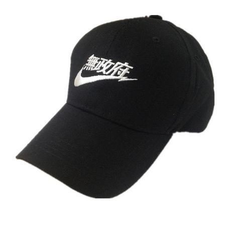 cadd7de7d66 black Japanese swoosh hat Japanese nike hat