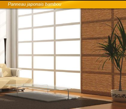 panneau japonais bambou motoris ou manuel int rieur zen. Black Bedroom Furniture Sets. Home Design Ideas