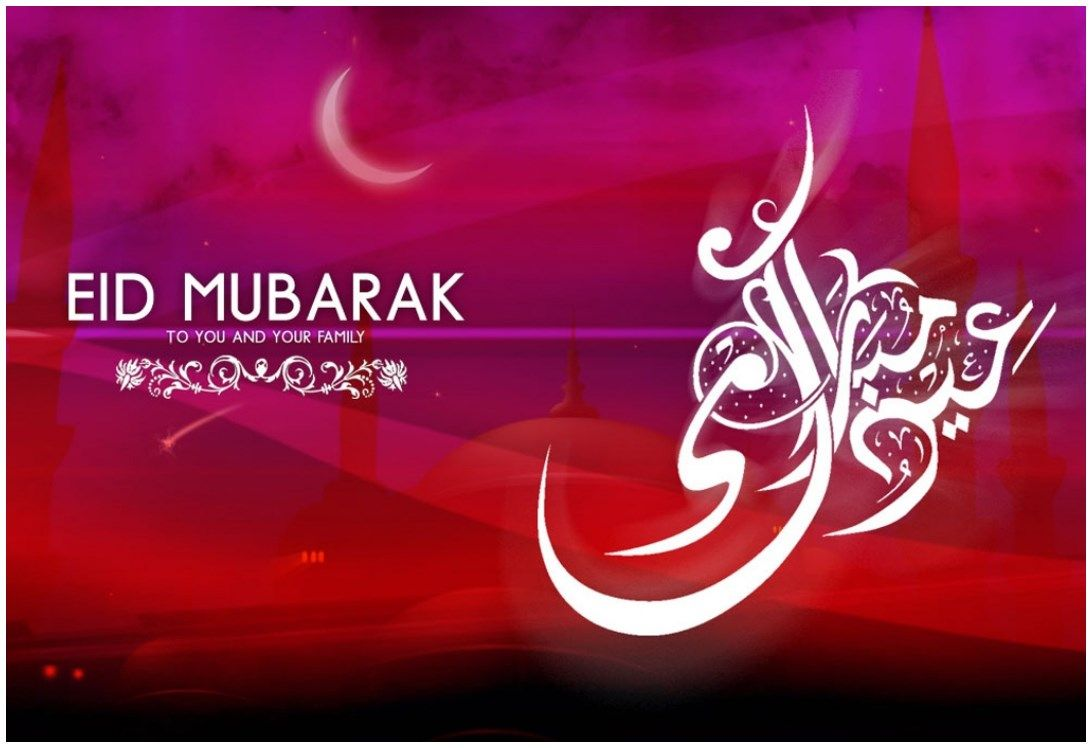 Eid Ul Fitr Mubarak Wallpaper Free Download In 2019 Happy