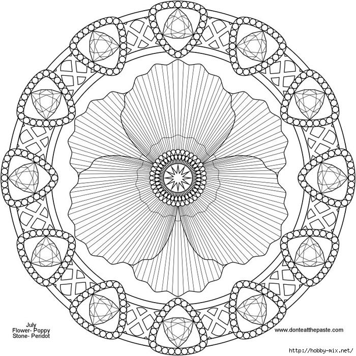 Красивые круглые орнаменты(мандалы).. Обсуждение на ...