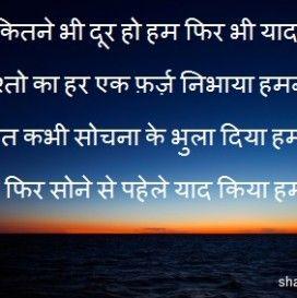 Good Night Wallpaper Hindi Good Night Wallpaper Good Night Wallpaper