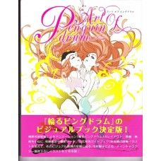 Art of Penguindrum - Features tons of great illustrations plus interviews and more.