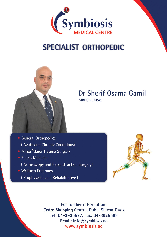 Pin on Orthopedic , Traum & Sports Injury Department