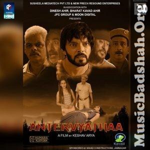 Antervyathaa (2020): Bollywood Hindi Movie MP3 Songs download in 2020 | Mp3  song download, Movies by genre, Hindi movies