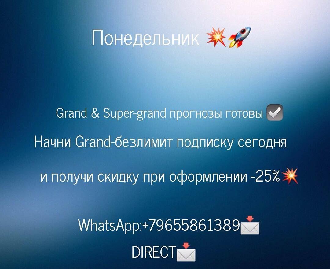 В контакте ставка дня [PUNIQRANDLINE-(au-dating-names.txt) 66