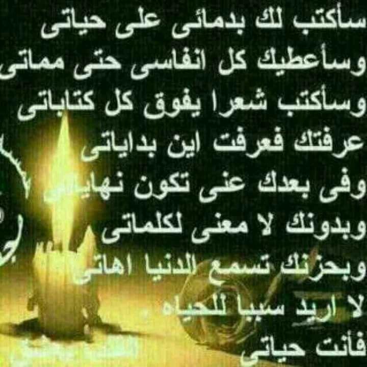 مجرد خيال وليس بحقيقه Poster Movie Posters Arabic Calligraphy