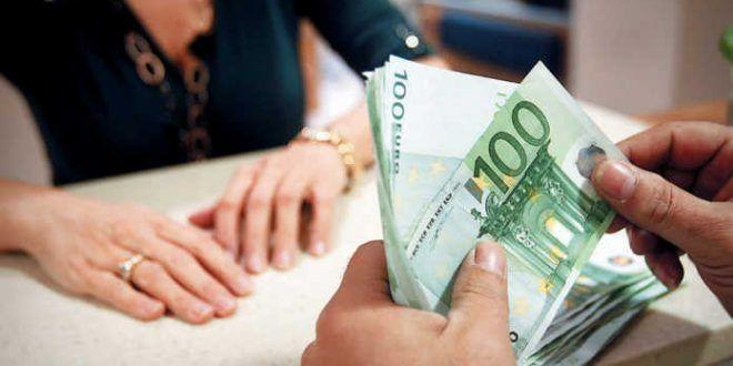 Πότε θα πληρωθούν οι δικαιούχοι του Κοινωνικού Εισοδήματος Αλληλεγγύης (ημερομηνίες)